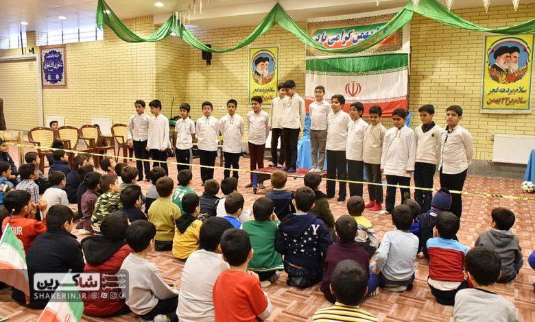 دهه فجر 10 ایران, پیروزی انقلاب, جشن, دانشآموز, دبستان, دهه فجر, شادی, شاکرین, مدرسه, مراسم جشن